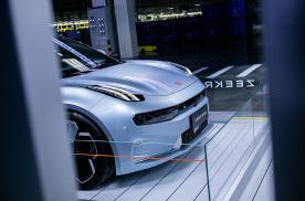 """极氪奔向""""第三条赛道"""",探索中国高端电动汽车全新未来"""
