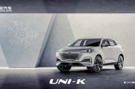 搅局中大型SUV市场 长安UNI-K要当排头兵