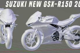颜值飙升!铃木全新GSX-R150曝光 外观不再是痛点