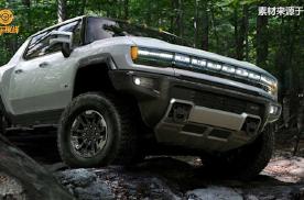全新悍马EV正式发布 含SUV及皮卡两种车型