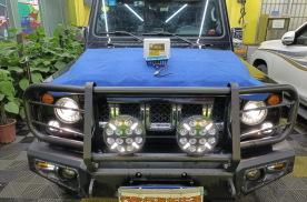 广州专业汽车改装 乔歌行汽车生活 北京BJ80改装倒车辅助灯