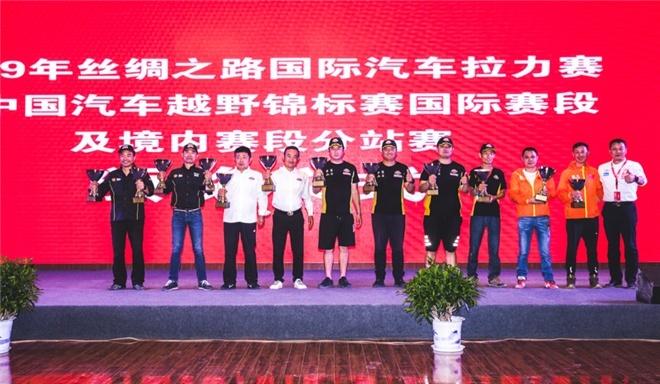 创造历史载誉而归 中国速度再次刷新国际赛场纪录