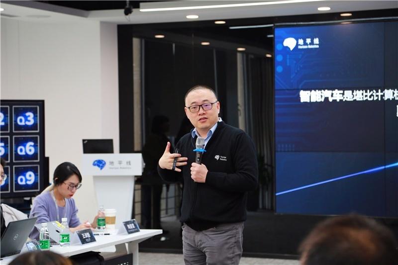 对话余凯:AI芯片是汽车的数字发动机,地平线要做机器人时代的