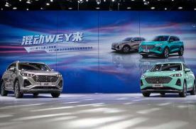 """定位""""新一代智能汽车"""",WEY布局智能驾驶、智能混动"""