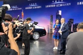 2020广州车展丨奔驰展台访谈