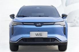 威马W6纯电动车型开启预售 电机最大功率为160kW