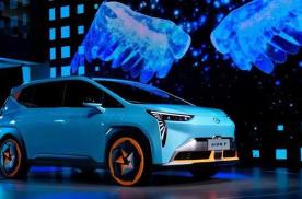 广汽埃安品牌将独立运营,埃安Y在广州车展迎来首发!