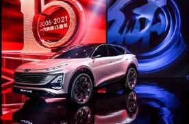2025年产销60万,一汽奔腾全新品牌战略亮剑