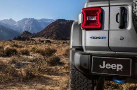 为实力加成,为环保打call,用Jeep的方式和世界来电