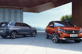 新法式SUV家族 设计理念引领汽车时尚潮流