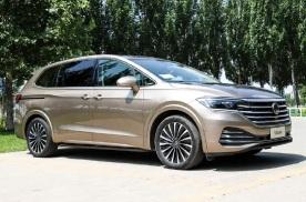 MPV市场迎来新领袖 AM车镜试驾上汽大众威然