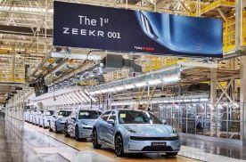 定位豪华猎装轿跑 极氪001在宁波工厂下线 将于10月23日开启交付