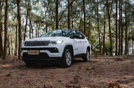 不仅四驱还更精致,Jeep新指南者实力引领都市SUV新潮流