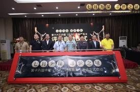 第十七届中国(北方)汽车奥斯卡评选规则出炉