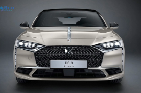DS汽车旗下全新法系豪华车型DS 9在上海正式亮相