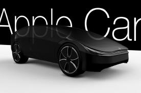苹果汽车终于有新进度了,或由LG负责生产?