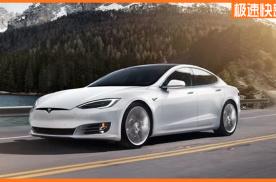 特斯拉Model S Plaid破百2秒1,售117.49万