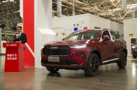1000万辆!长城汽车创变向上 向全球化科技出行公司加速进阶