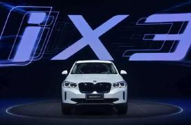"""电池二期和iX3背后,是宝马""""在中国、为世界""""的电动化格局"""