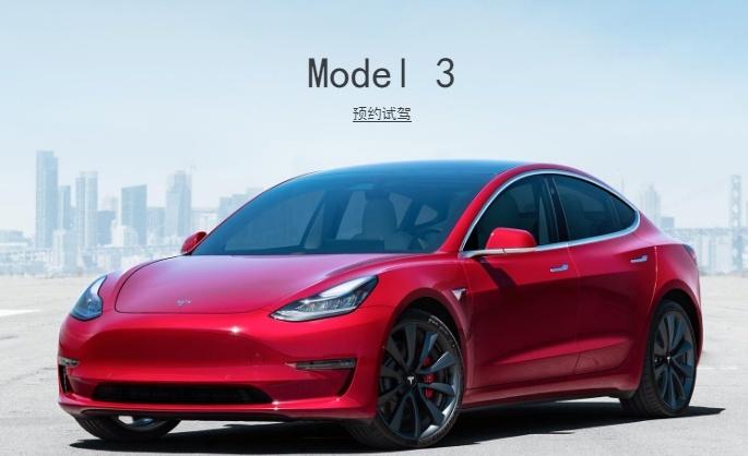 特斯拉Model 3:应付得了考试,却应付不了口碑?