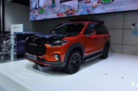 17.98万就能买到2.0T+8AT的中大型SUV:MAXU