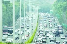 公安部再推新措施 惠及车市及车主