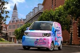 支持奇瑞这个憨憨,马上提辆车有点难,iCar生态QQ冰淇淋盲订冲起来
