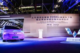 五菱全球银标发布,梅赛德斯-奔驰改款E级上市…丨今日车闻