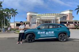 奇瑞蚂蚁环海南岛超远距离试驾 新能源车能否胜任