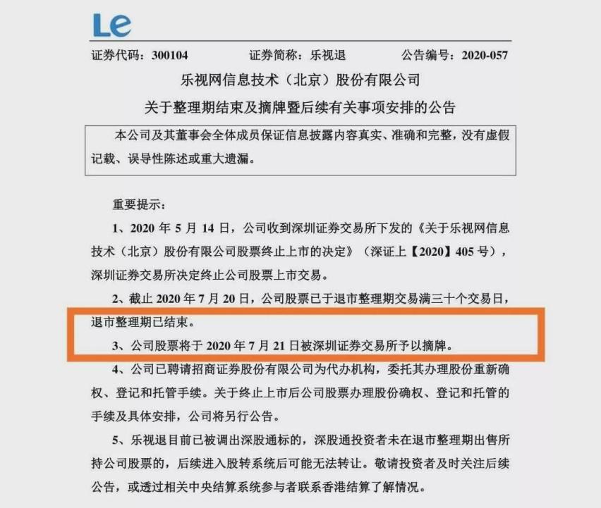 """深圳搬遷 哪家好割""""資本 主義韭菜""""?理想  汽車赴美上市難掩囧"""
