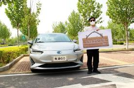 车主访谈 | 选择广汽丰田iA5,不仅仅是为了号牌