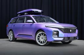 新宝骏休旅车定制版新车型再曝光 极光紫配色 极具科技感