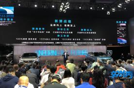 助力品牌向上 东风标致全新4008/5008上海车展诚意上市