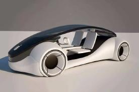 砸了1300亿,苹果公司却连一辆车都造不出来?