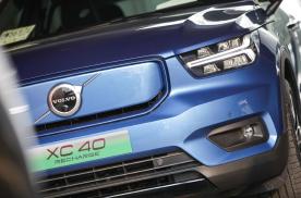 想买电动SUV?沃尔沃XC40 RECHARGE满足你的一切