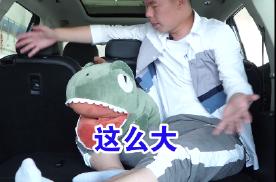 """【七哥撩车】除了空间大,豪越为什么能称为国产""""汉兰达""""?"""