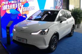 智能纯电跨界车哪吒V正式上市 智能配置丰富售价5.99万元起