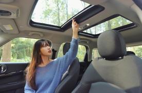 天窗越来越大,谁来拯救我的车内温度?