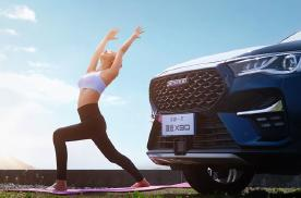 极致空间利用——捷途X90不只是大,车里可以做瑜伽