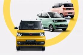 3月新能源汽车销量:五菱第一,特斯拉Model Y终于破万