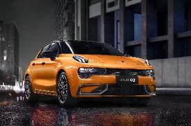 售价17.68万元 ,领克02 Hatchback重庆国际车展上市