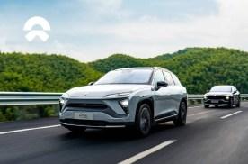 同比增长124.5% 蔚来汽车7月交付7931辆新车