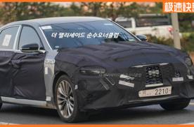 起亚旗舰轿车新款K9谍照,动力V6 V8不容小觑