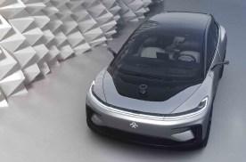 法拉第未来原型车即将被拍卖,顺便聊聊贾跃亭的造车梦