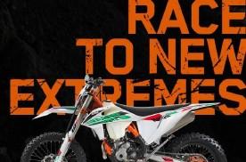 售价8.88万起 KTM EXC RANGE越野摩托国内上市