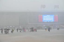 阳光总在风雨后 北京汽车与河南地区车主温暖同行