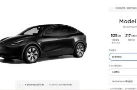 特斯拉官网悄然上市新车,Model Y门槛陡降7万,新能源车圈坐不住了
