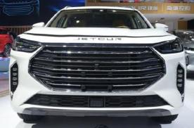 捷途X70 PLUS正式上市 新车起售价7.70万元