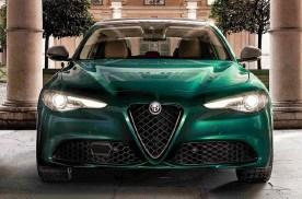 阿尔法·罗密欧Giulia绿色限量版 售价约37万元
