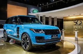 有潮流亦有未来,捷豹路虎北京车展展台,看点太多了